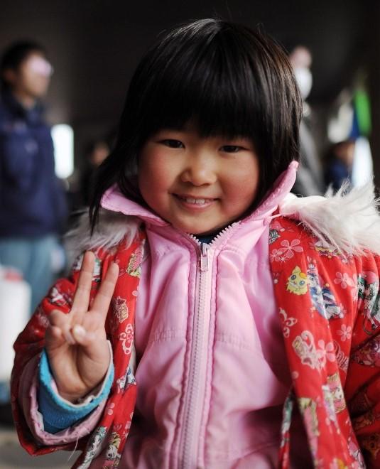 Kind aus Japan